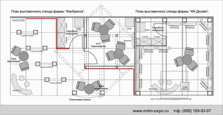 Дизайн проект стенды